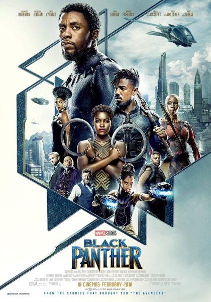 black panther spry film 2