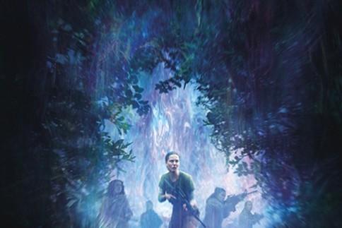 annihilation spry film review 4