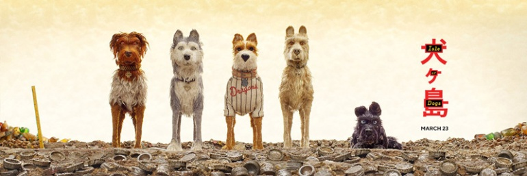 isle of dogs spry film review 1
