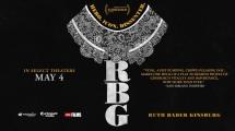 rgb spry film review 1
